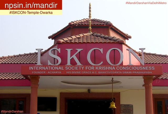 श्री श्री रुक्मिणी द्वारकाधीश मंदिर (Sri Sri Rukmini Dwarkadhish Mandir) - Plot No 4, Dwarka Sector -13, New Delhi - 110075 Delhi New Delhi