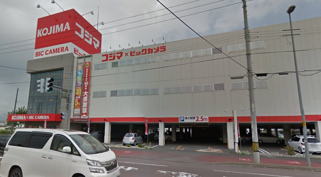 Bic Camara函館五稜郭店