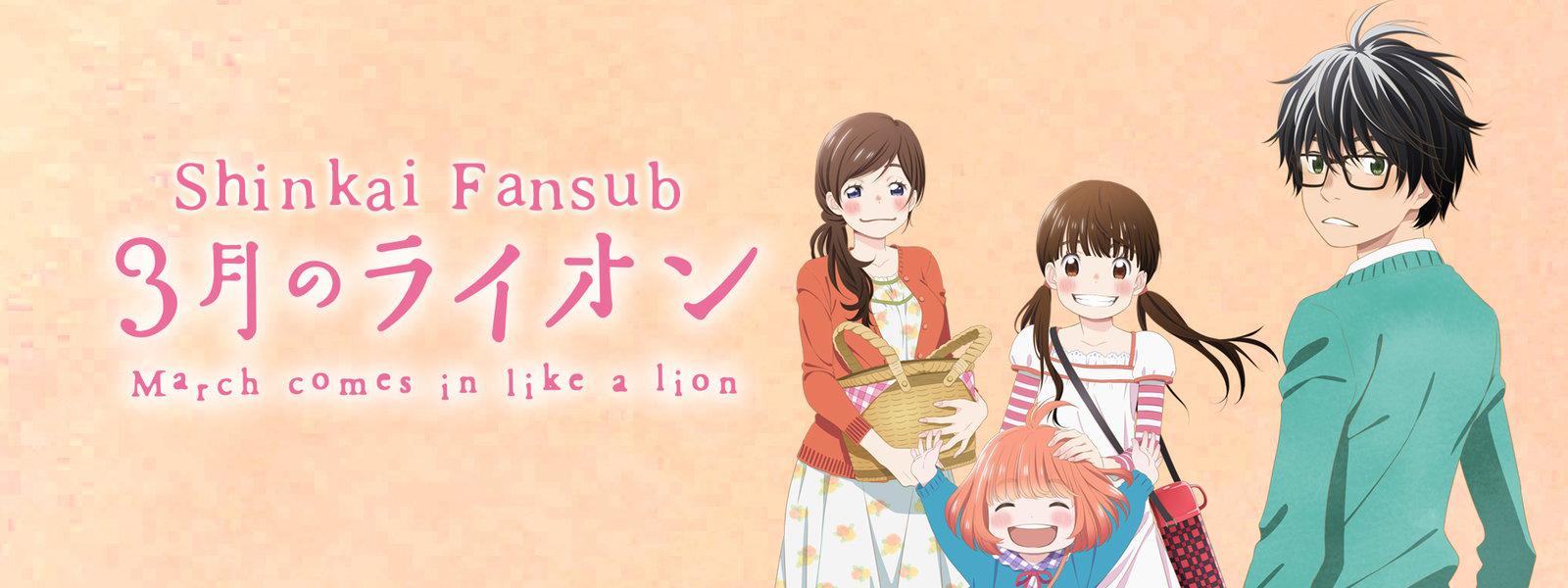 3-gatsu no Lion - Banner @ Sawlyn - Shinkai Fansub