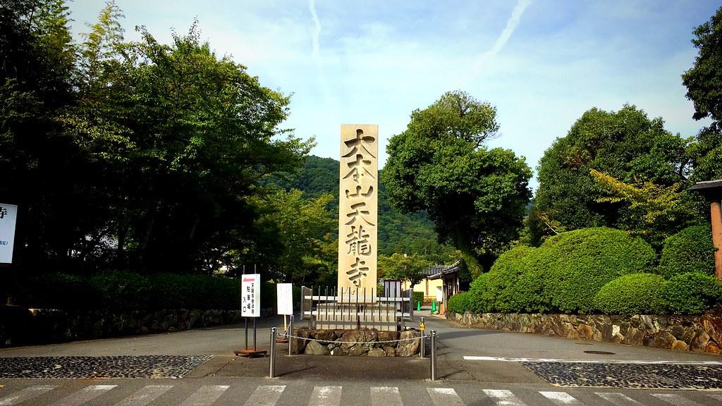 Photo of Tenryu-ji Temple (visit day:20160914)