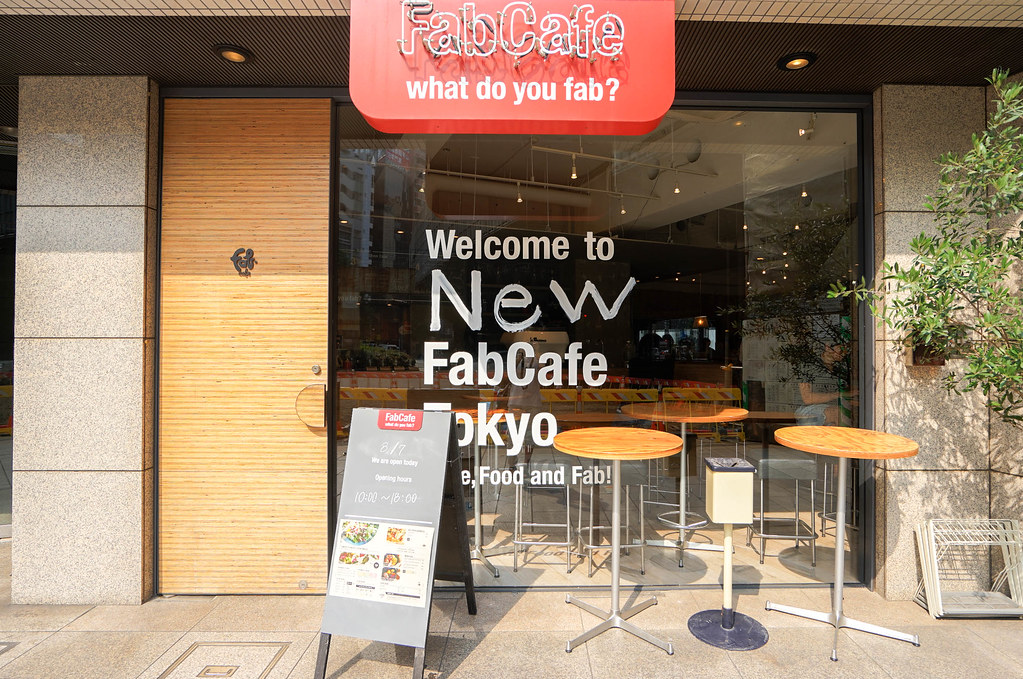 FabCafe Interior Photo