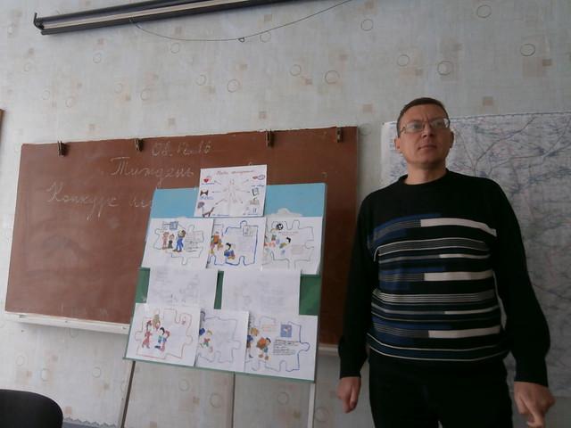 Конкурс малюнків «Право очима дитини»