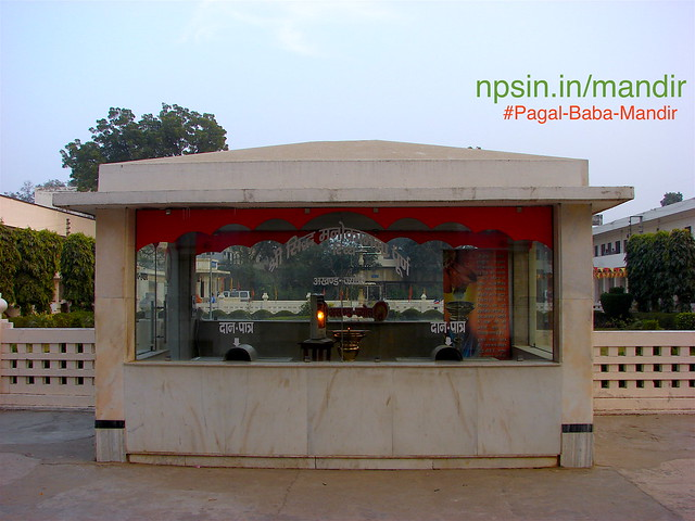 24*7 akhand jyoti is illuminated in a seprate glass chamber seen from main entry gate, and come before automated jhankis on ground floor.