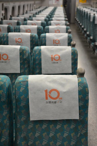 台灣高鐵10週年:椅套