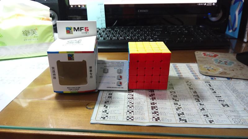 魔方教室 MF5 盒子、魔方、說明書