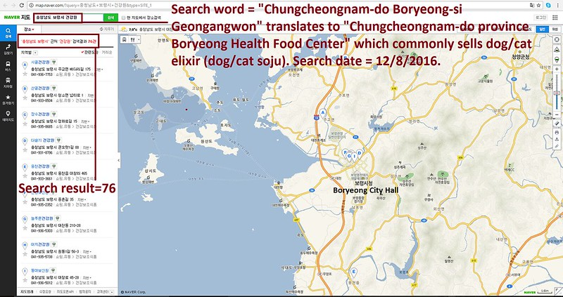 Sister City Campaign - Boryeong, South Korea –Shoreline, Washington
