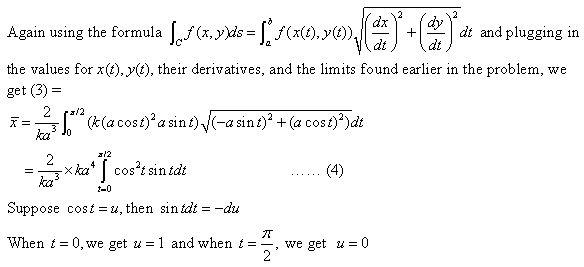 Stewart-Calculus-7e-Solutions-Chapter-16.2-Vector-Calculus-34E-5