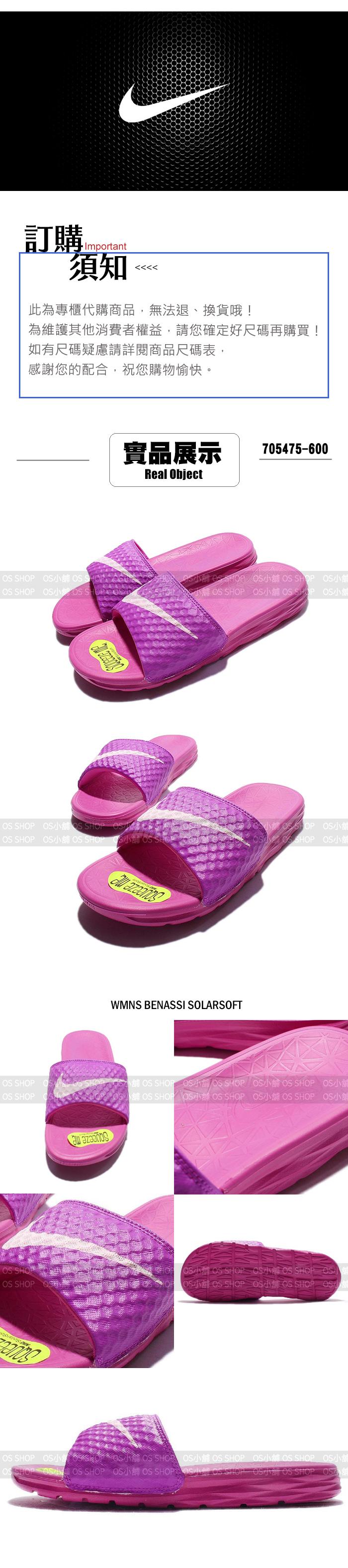 鞋子705475長條+