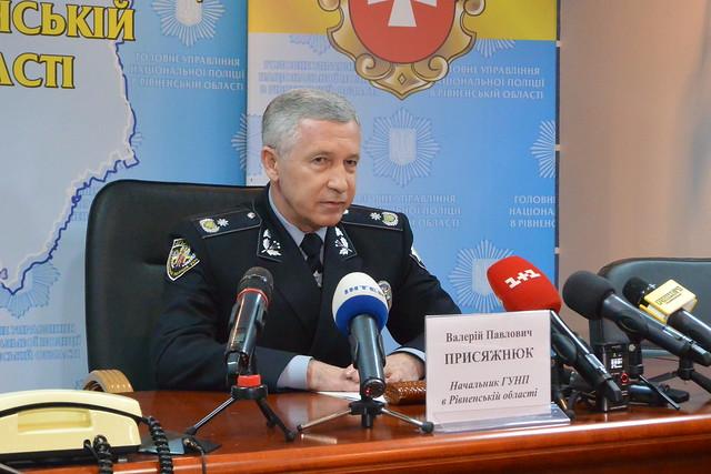 Валерій Присяжнюк