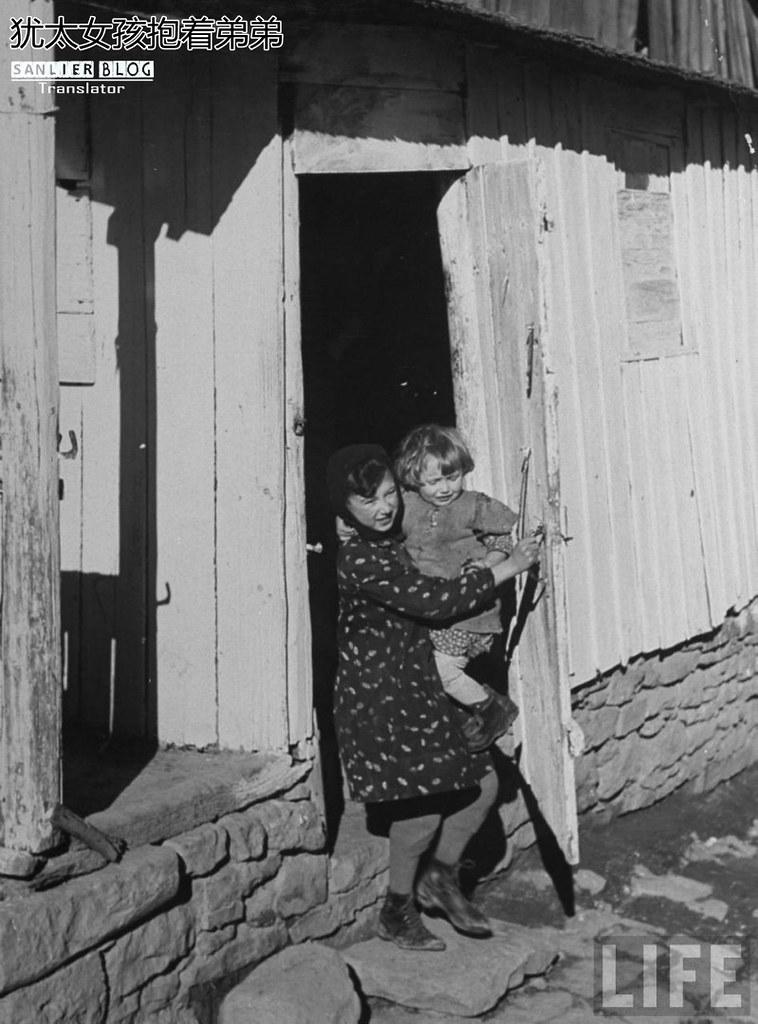 1938年罗马尼亚52