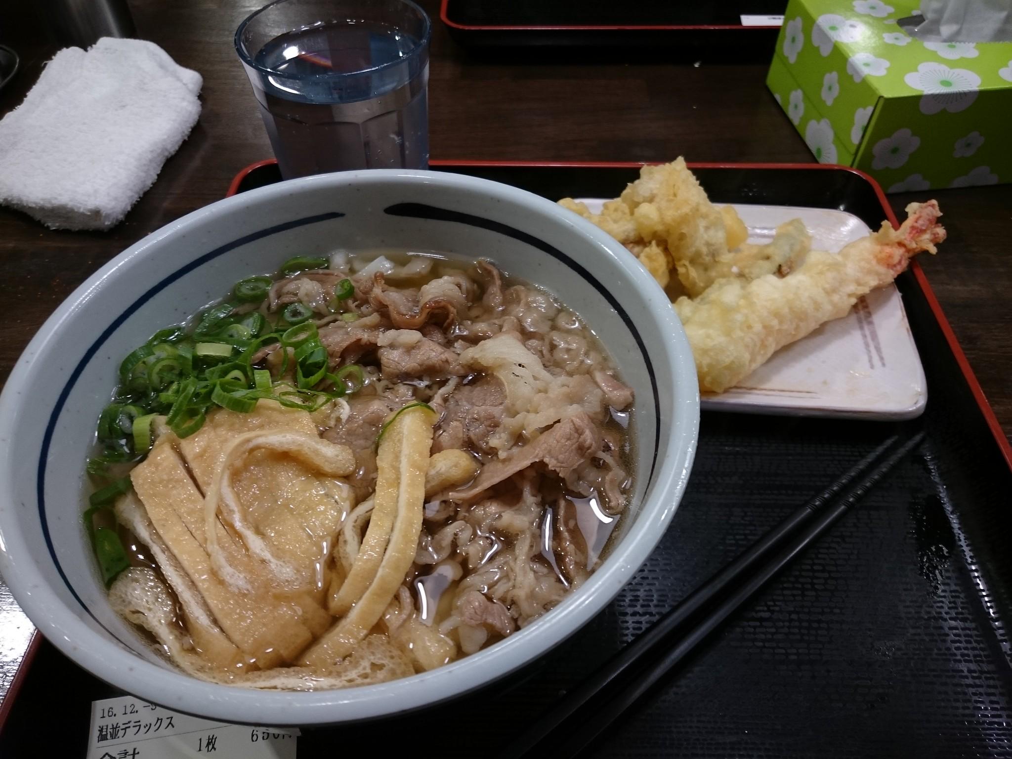 20161209 昼食