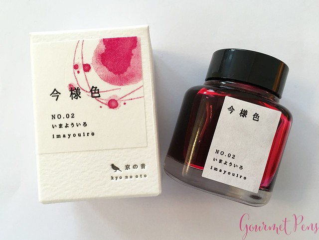 Ink Shot Review Kyo-no-oto Imayou-iro @AppelboomLaren 1
