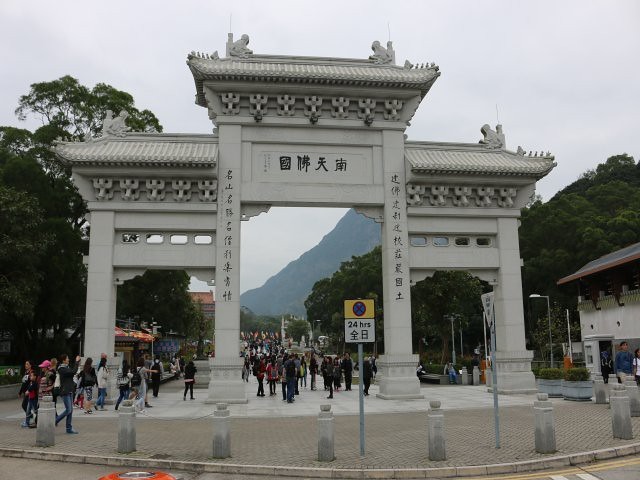 ngong ping village 2
