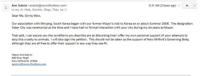 Response from Miryang 123116