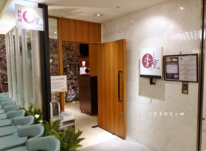 25 JR PASS 關西廣島周遊券 五天四夜 大阪 京都 廣島 岡山 行程規劃 GRANVIA HOTEL 季流鐵板燒