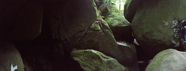rock cave tour