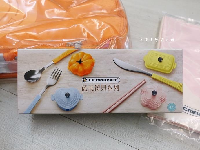 6 7-11 法國 Le Creuset 食尚集點送 食尚餐具組、雙層微波便當盒、食尚兩用餐墊、食尚保冷提籃