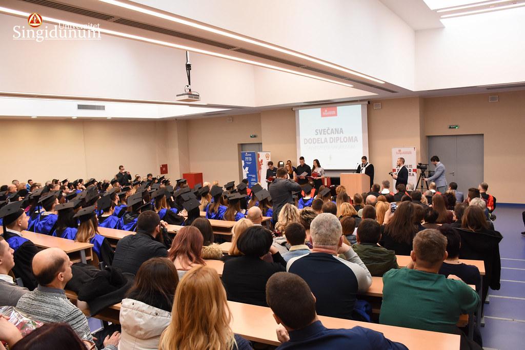 Svecana dodela diploma - atmosfera - 2017 - 240