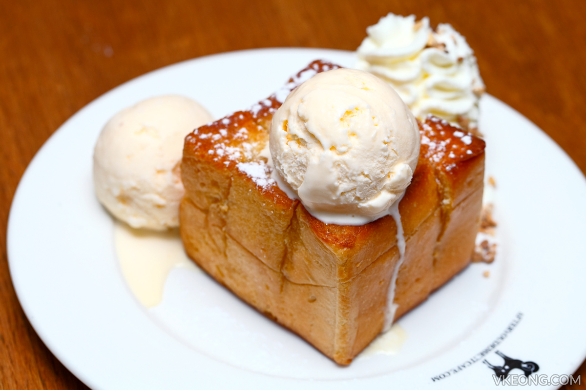 After You Dessert Cafe Shibuya Honey Toast