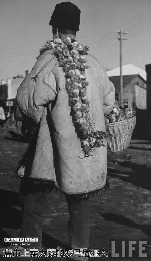 1938年罗马尼亚62