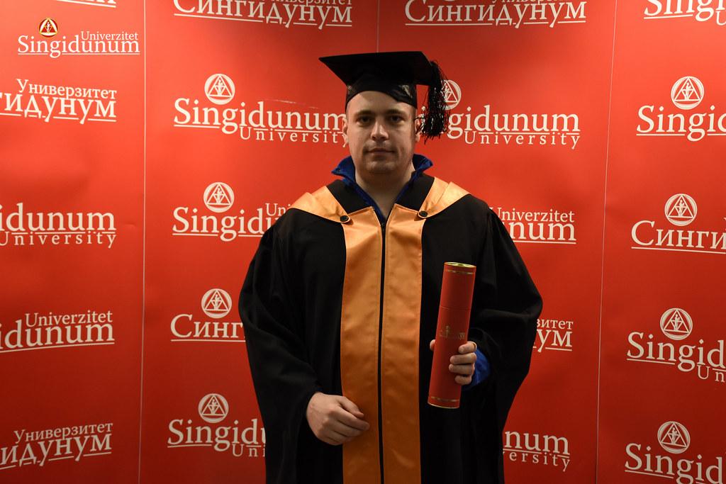 Svecana dodela diploma - atmosfera - 2017 - 493