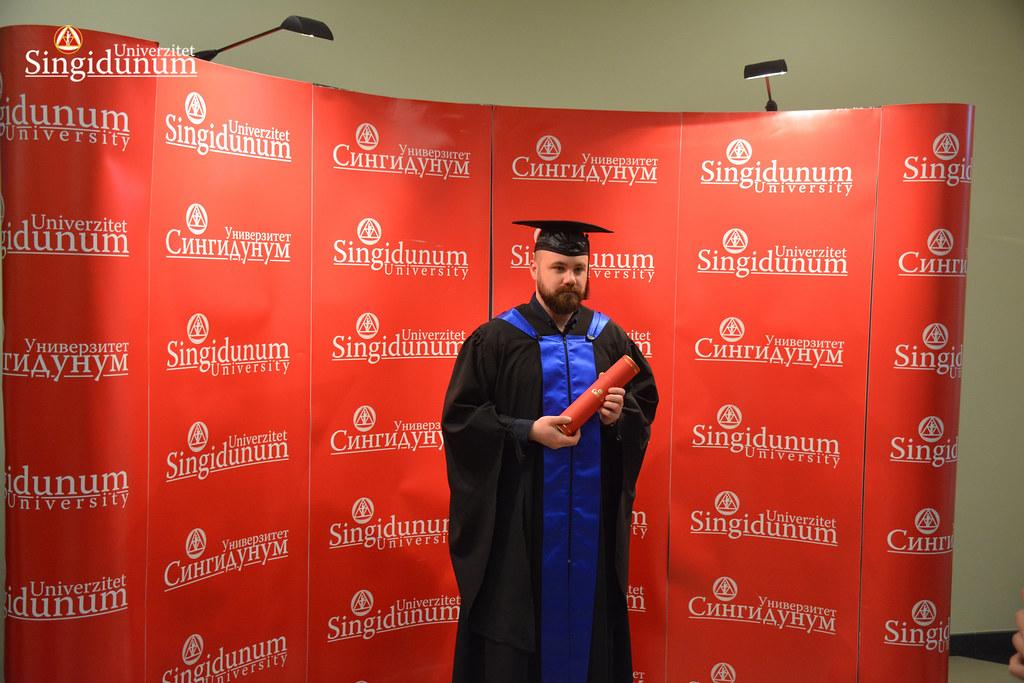 Svecana dodela diploma - atmosfera - 2017 - 2