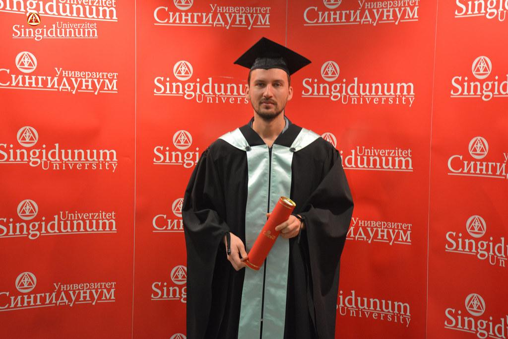 Svecana dodela diploma - atmosfera - 2017 - 82