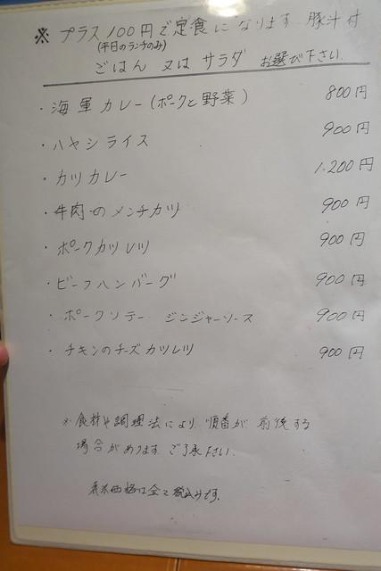 マーシュ亭14回目_02