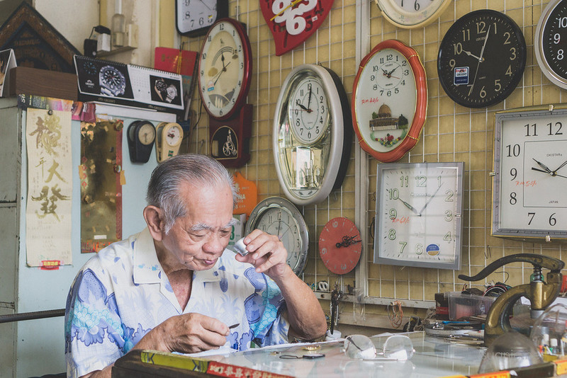 Sungai Lembing watch shop - ready to work