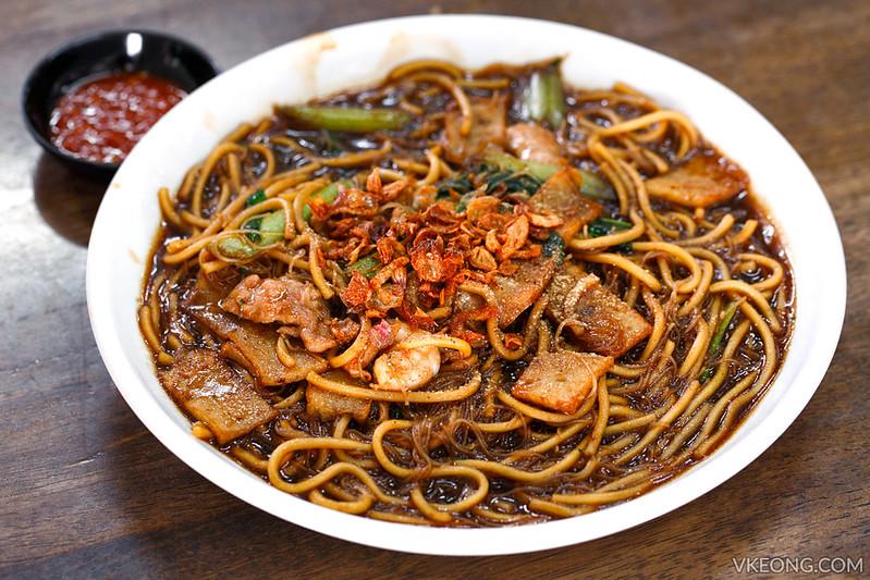 Green Lane Noodles Penang Hokkien Char