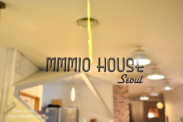mmmio house