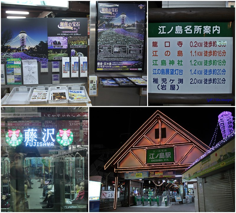 travel-japan-湘南の宝石- (2)
