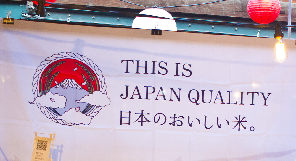 hyperjapan, hyper japan, hyperjapan christmas, japan christmas, hyper japan christmas, christmas market, japanese christmas market
