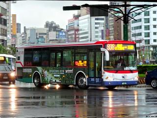 指南客運 938 607-FR 20141204