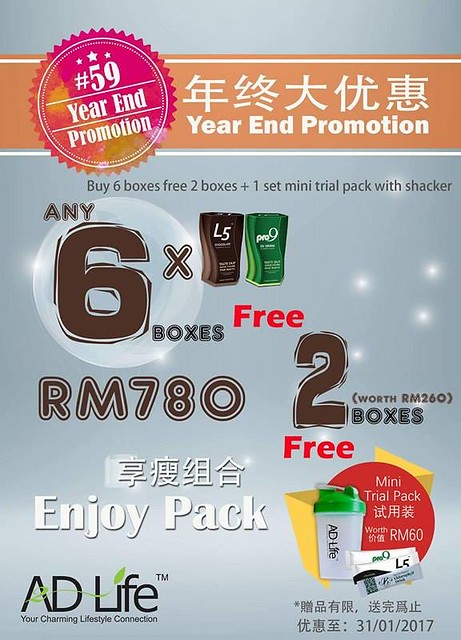 L5pro9 Christmas Promotion @ Berfa Shop Group & Team