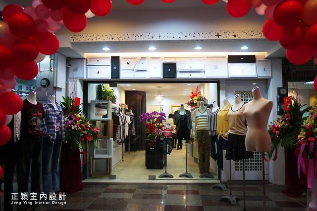 商辦空間室內設計作品-韓衣館