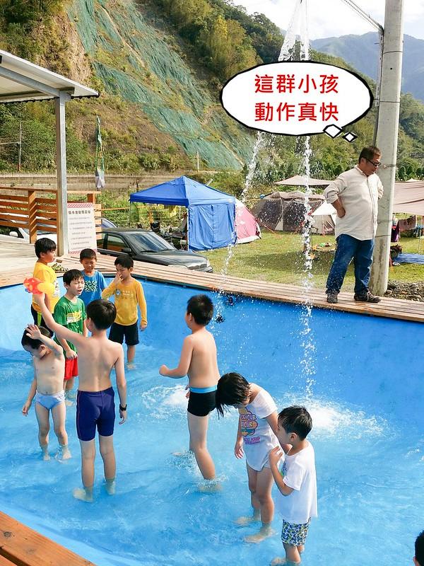 20161119野薑花營區_161219_0107-2-1