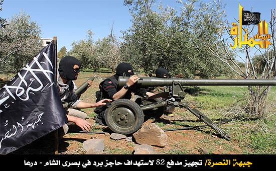 82mm-M60-recoilless-rifle-nusra-syria-c2013-bm-1