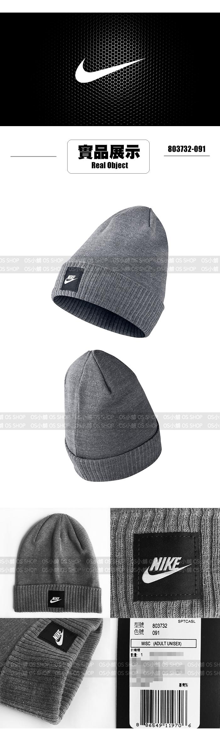 帽子803732長條+