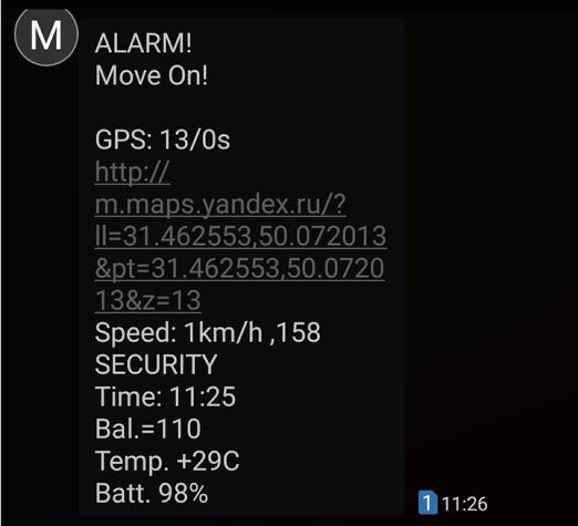 GPS Marker M70