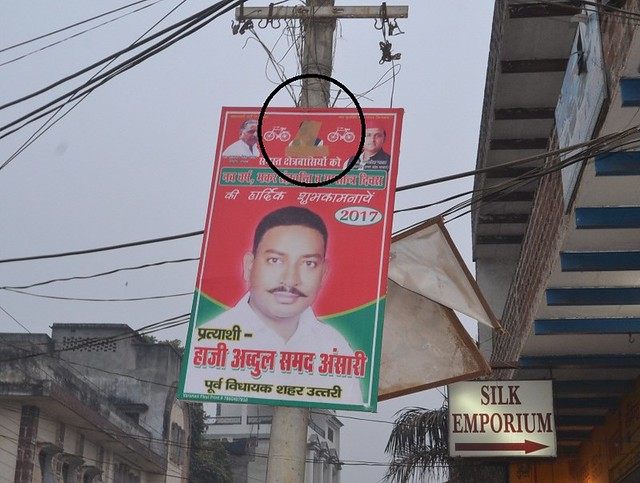 Abdul Samad Poster