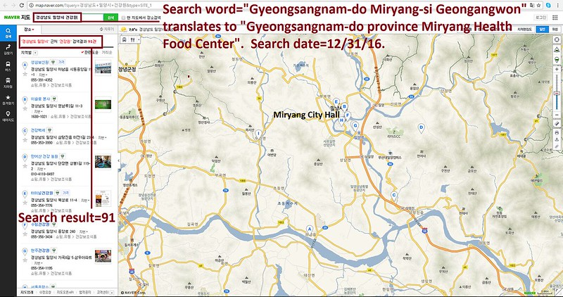 Sister City Campaign - Miryang, South Korea – New Milford, New Jersey