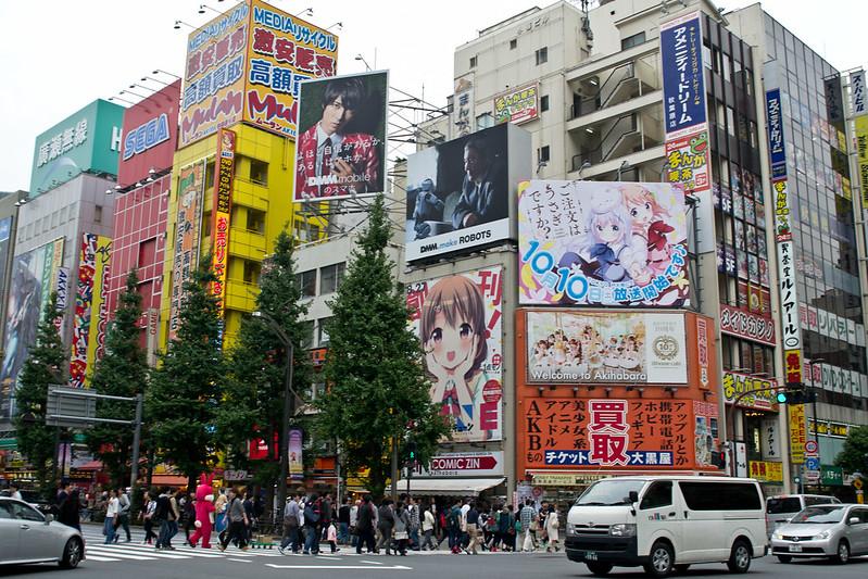 Akihabara, Tokyo, Japan | packmeto.com