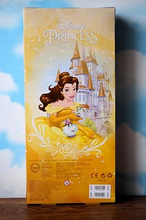 Disney Store 2016 Classic Doll - Belle