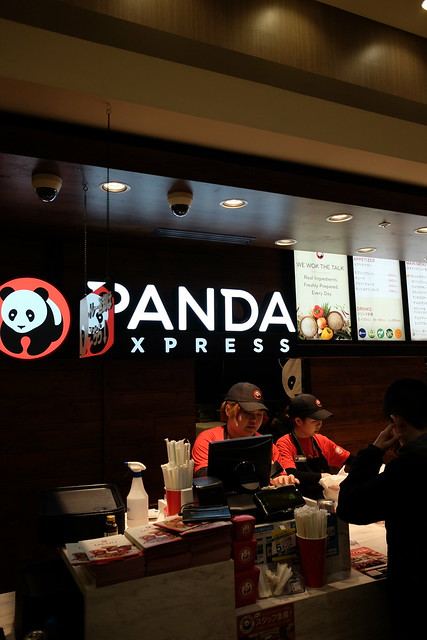 PANDA EXPRESS at Lazona Kawasaki