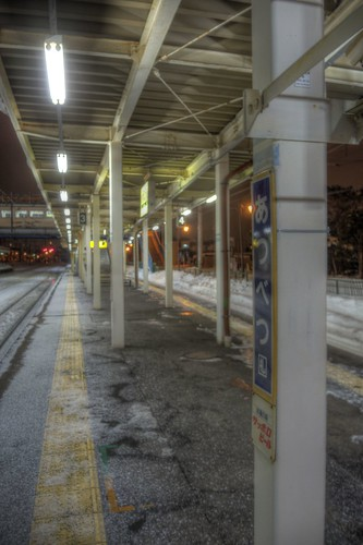 Atsubetsu Station, Sapporo in early morning on JAN 02, 2017 (3)