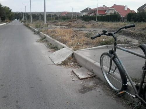 костромська