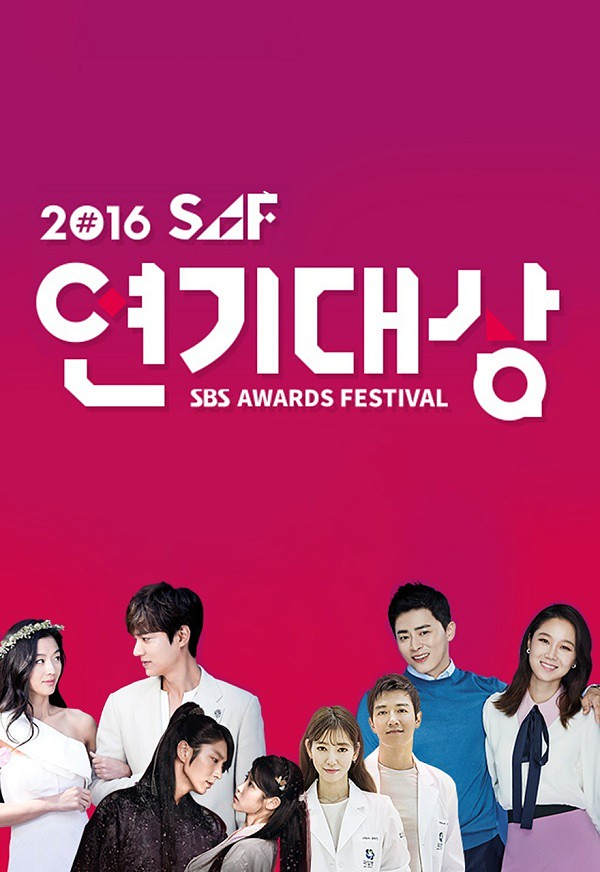 SBS Drama Awards 2016 (2016)