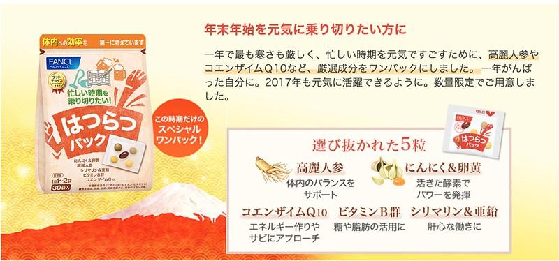 Снимок экрана 2017-01-11 в 19.26.15
