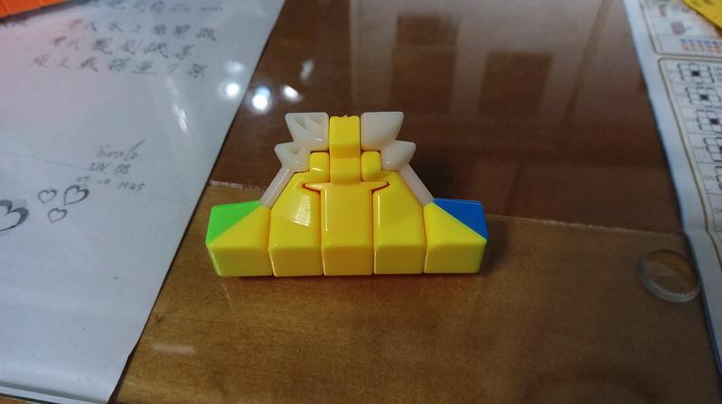 魔方教室 MF5 角塊+邊塊1